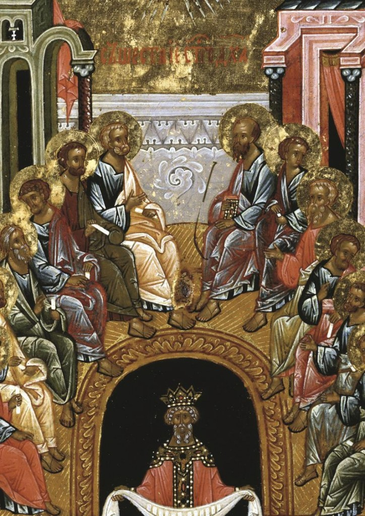 icone pentecote